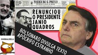 Bolsonaro divulga texto apócrifo e estranho pelo seu Whatsapp!