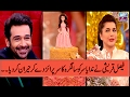 Faysal Qureshi Nay Nida Yasir Ko Birthday Ka Surprise Dy Kar Hairaan Kar Diya