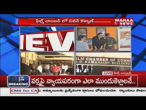 Janasena Pawan Kalyan Deeksha At Film Chamber LIVE | Mahaa News | Mahaa News