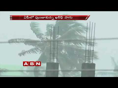 Weather Department Predicts Heavy Rains In AP in next 24 hours