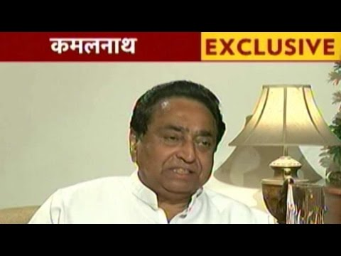 Rahul Must Be Given The Reins Of Congress Party: Kamal Nath