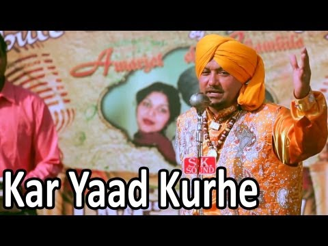 Kar Yaad Kurhe | Tribute To Chamkila | Punjabi Video Song | Kulwinder Dhanoa video