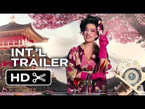 Goddess Official Trailer 1 (2014) - Documentary HD