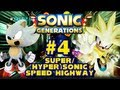 Super Hyper Sonic Generations 1080p Speed Highway mp3