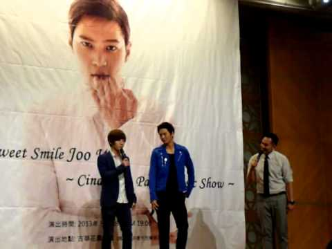    2013.05.18 Joo Won Taiwan Fanmeeting ()part1