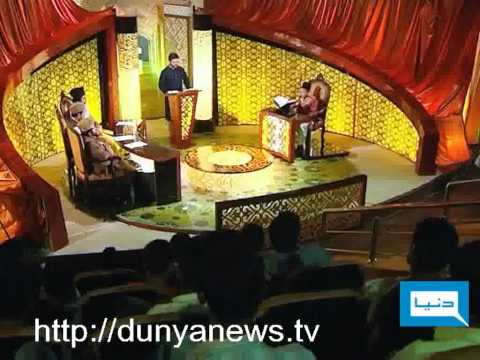 Dunya Tv-09-08-2011-8th Ramzan-husan-e-qirat Competition-abdul-basit-quettah.. video
