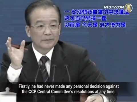 Wen Jiabao Relaxed Responding to Attacks
