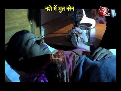 Piya Albela - Naren to harm pooja. thumbnail