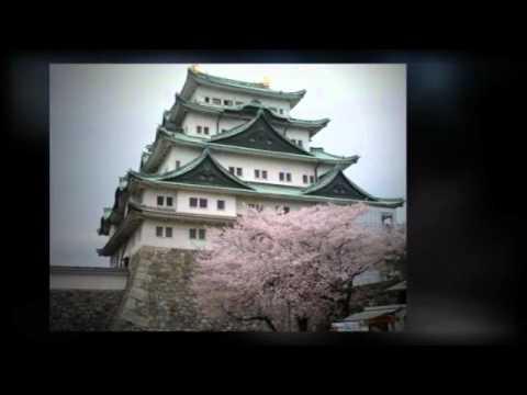 Nagoya Travel Guide
