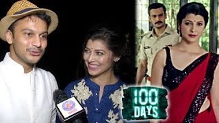 100 Days | New Serial on Zee Marathi | Suspense Thriller | Adinath Kothare, Tejaswini Pandit