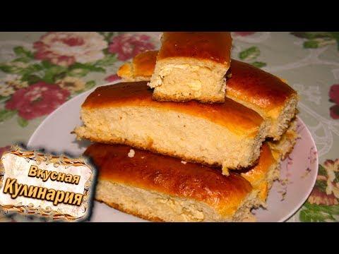 Вкусные и нежные булочки с творогом / Банально просто, но так вкусно!!!!