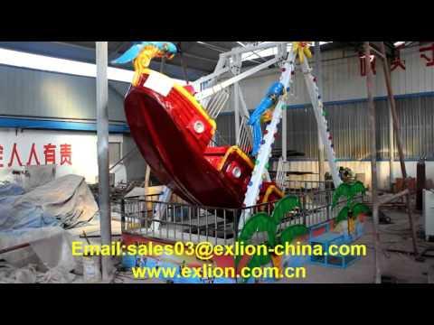 China professional amusement park rides supplier-kids mini pirate ship hot sale