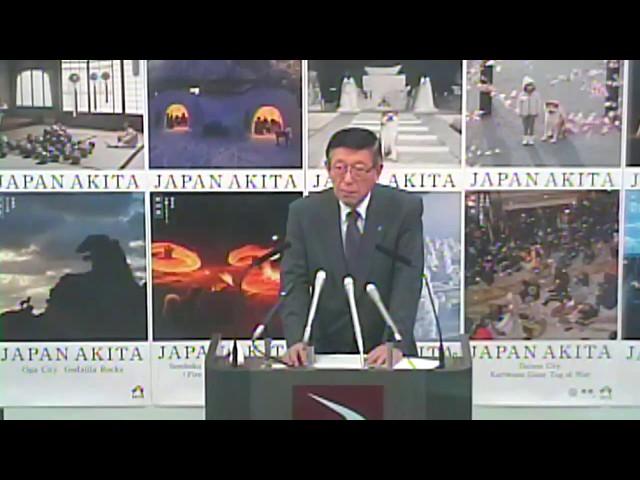 平成30年3月26日「知事記者会見」