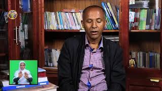 Ethiopan Ortodox Tewahido mahilite Tsge