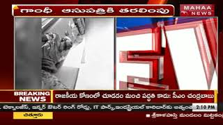 Man Attack With Knife On Family Members In Presence Of Police Officers | Begumpet