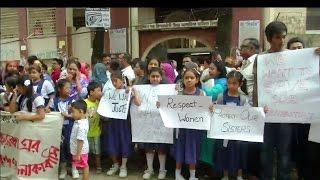 Mohammadpore Preparatory School rape protest  Bangladesh