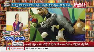 Face To Face With Shemford School Principal Harshalatha - Vizag