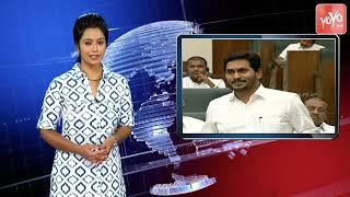 కీలక ప్రాజెక్ట్  విషయంలో జగన్ దారెటు ? YS Jagan Polavaram Project | Modi | YSRCP | AP News