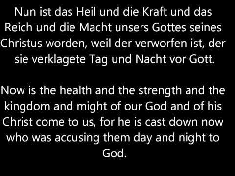 Бах Иоганн Себастьян - Cantata BWV 50 - Nun ist das Heil und die Kraft