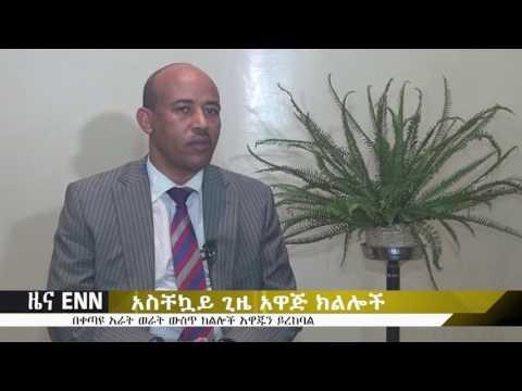 ENN News April 15/2017