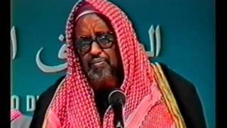 sheekh cumar faaruuq (Ninkayga iyo Waalidkay kee xaq weyn ?)