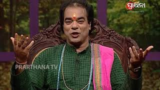 download lagu Sadhu Bani Ep 75 gratis