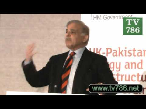 CM Punjab Shahbaz Sharif's speech at the UK Pakistan Energy and Infrastructure Trade forum