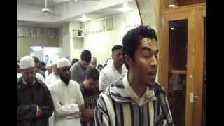 Best Recitation of (Surah Rahman) Taraweeh القارئ المغربي يوسف الدغوش