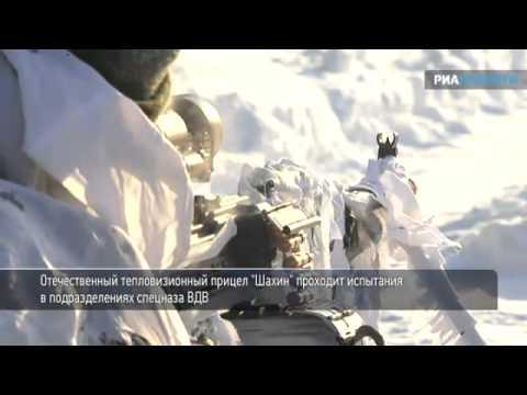 """Новый тепловизионный прицел """"Шахин"""" """"видит"""" цель за 2 км"""