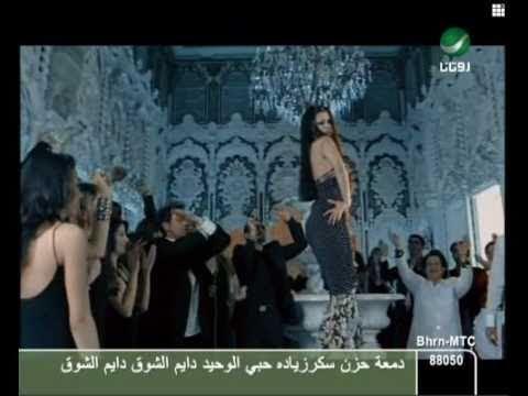 Cea mai tare Melodie Araba !!!