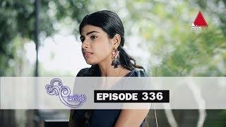 Neela Pabalu | Episode 336 | 26th August 2019 | Sirasa TV