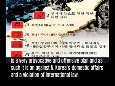 Denuclearization and Peace Treaty on Korean peninsula