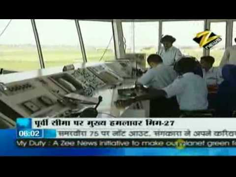 Bulletin # 1 - MIG 27 grounded after Maynaguri crash July 28 '10