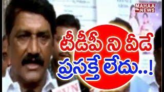 Ganta Srinivas Rao Gives Clarity Over His Party Changing