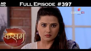 Kasam - 27th September 2017 - कसम - Full Episode