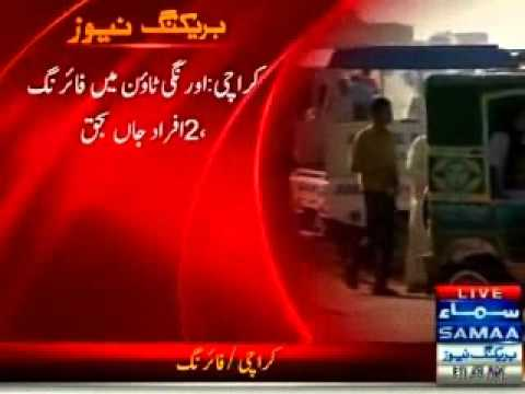 Unrest in Orangi Town Karachi, Daily Many Peoples are being Injured & Killed.