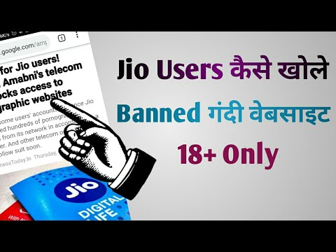 18+ Sites Banned For Jio Users, How To Open Banned Sites For Jio In 1 Click, By Tech Boy, thumbnail