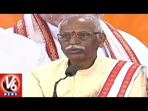 Bandaru Dattatreya Criticize AICC President Rahul Gandhi | Hyderabad | V6 News