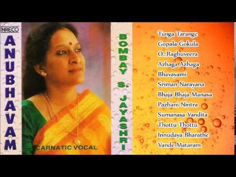CARNATIC VOCAL | ANUBHAVAM | BOMBAY S. JAYASHRI
