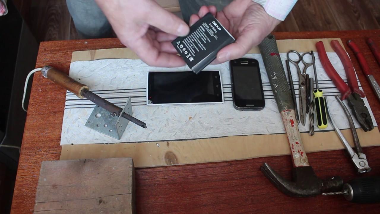 Сделать своими руками батарею для телефона