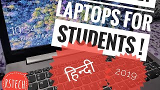 Best Laptops Under 45000rs For Students (Video editing & Gaming) हिन्दी