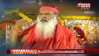 అమరావతి లో దశావతారం... | Today At 9:30PM On MAHAA NEWS