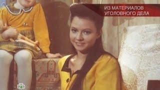 Следствие вели... -- Скорпион. Убийство в Гродно 1982 год