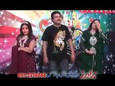 Raees Bacha Salma Shah And Saima Naz New Pashto Tappy 2011