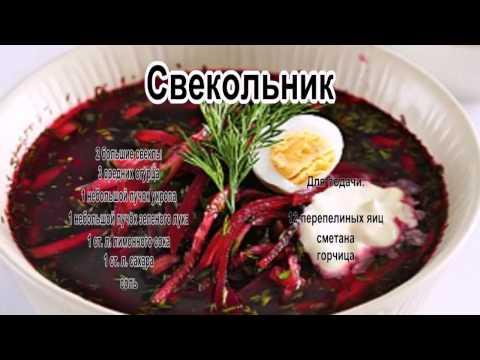 Свекольник с капустой горячий рецепт классический