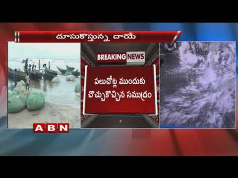Andhra Pradesh, Odisha Put On High Alert After Daye Cyclone Warning | ABN Telugu