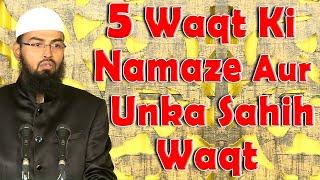 5 Waqt Ki Namaz Ka Awwal Aur Akhir Waqt Start & End Time Kab Hota Hai By Adv. Faiz Syed