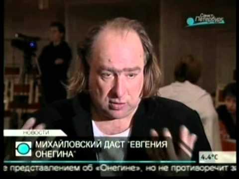 «Евгений Онегин» в постановке Андрия Жолдака