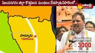 YS Jagan's Padayatra 3000 Kms Pylon Arrangements || Vizianagaram
