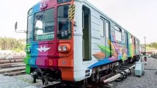 In the Kiev subway will be a second train, painted by the artist Okuda